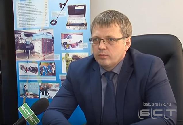 Заместителем главы города Братска погородскому хозяйству истроительству стал Михаил Гарус
