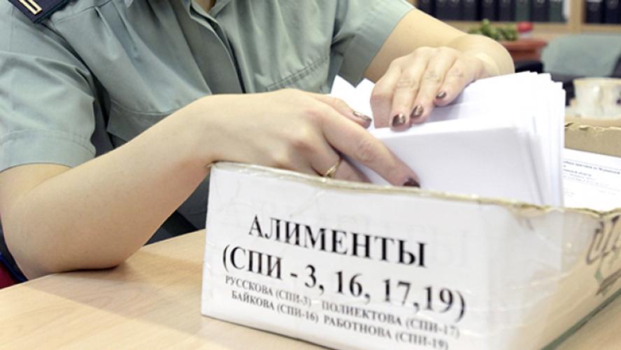 горячая линия выплаты алиментов по калужской области начало