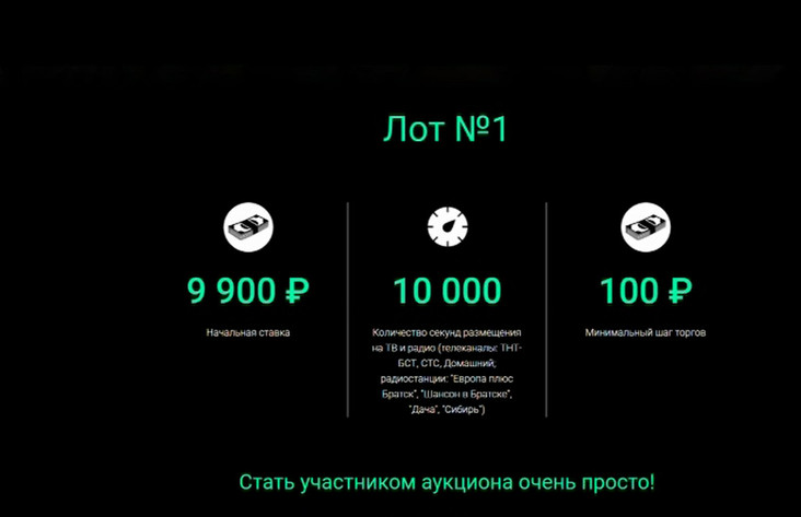 Как подать объявление на бст сайт вакансий в администрации красноярского края