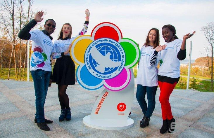 Всемирный фестиваль молодежи истудентов 2017: Сочи ожидает  участников изДагестана