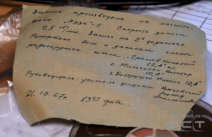 ВСевастополе заложили письмо потомкам 2067 года
