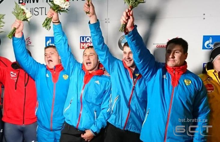 РФ лишилась еще 2-х наград сочинской Олимпиады