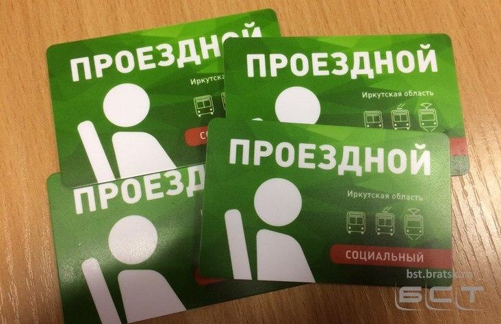 Левченко поручил увеличить число льготных поездок вавтобусах с30 до50