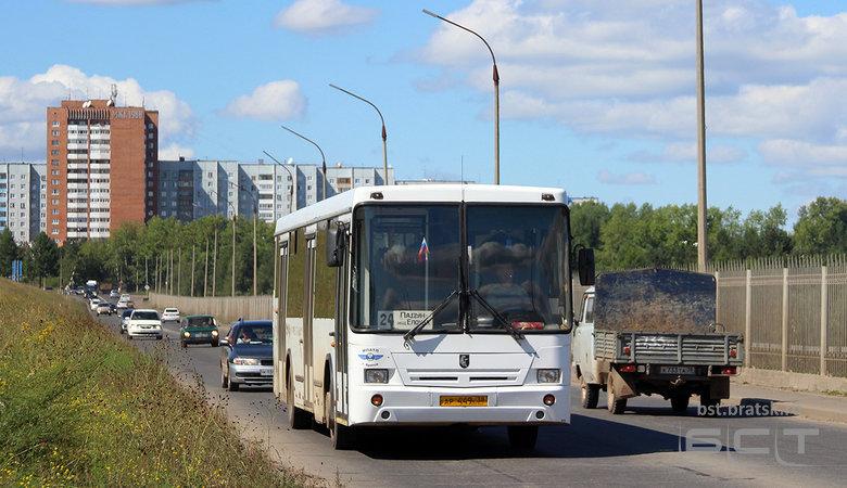 расписание автобуса 255 курган
