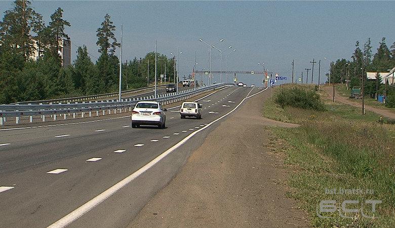 Трасса «Вилюй» вПриангарье вошла втройку самых рискованных дорог вгосударстве