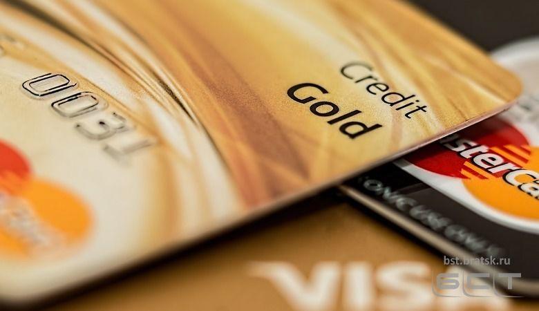 взять кредит в банках братска
