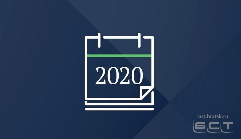 указ президента о кредитах в 2020 купить сруб дома в кредит