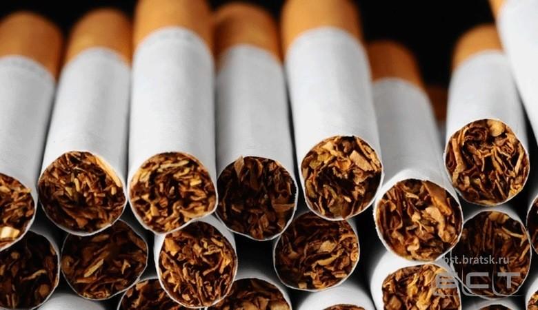 Повышение акциза на табачные изделия куплю электронную сигарету на олх